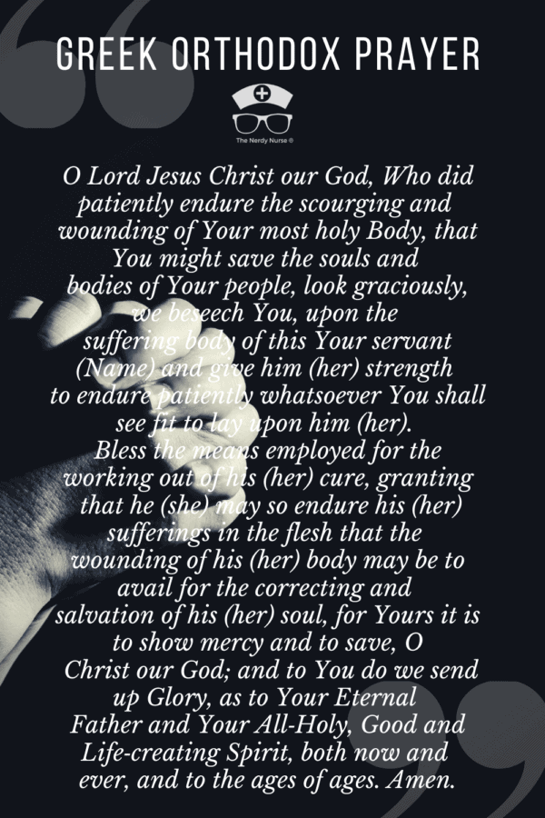 Prayers for Before & After Surgery. The most popular prayers for surgery come from Catholic, Protestant, and Greek Orthodox Christian, and Jewish faiths. #thenerdynurse #nurse #nurses #prayers #prayer #faith